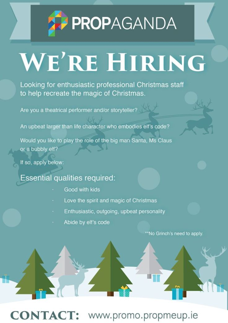 christmas_hiring_ad_2017 copy (1)